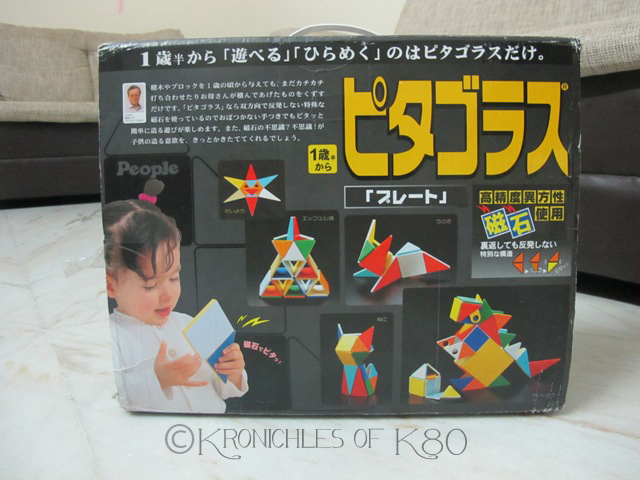Magnetic Tiles Pack
